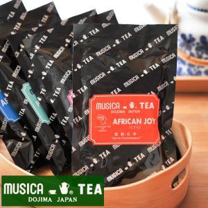 ムジカティー アフリカンジョイ  【MUSICA ムジカ 紅茶 / 堂島 / AFRICAN JOY】<100g>|kitchen