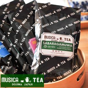 ムジカティー サバラガムワ  【MUSICA ムジカ 紅茶 / 堂島 / SABARAGAMUWA】<100g>|kitchen