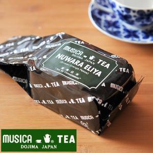 ムジカティー ヌワラエリヤ  【MUSICA ムジカ 紅茶 / 堂島 / NUWARA ELIYA】<250g>|kitchen