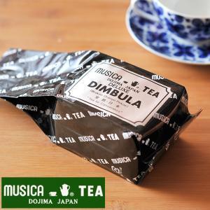 ムジカティー デラックスディンブラ  【MUSICA ムジカ 紅茶 / 堂島 / DELUXE DUMBYLA】<250g>|kitchen