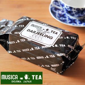 ムジカティー デラックスダージリン  【MUSICA ムジカ 紅茶 / 堂島 / DELUXE DARJEELING】<250g>|kitchen