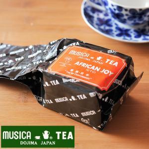 ムジカティー アフリカンジョイ  【MUSICA ムジカ 紅茶 / 堂島 / AFRICAN JOY】<250g>|kitchen