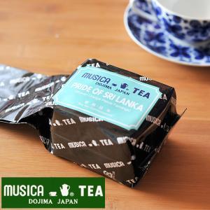 ムジカティー プライド・オブ・スリランカ  【MUSICA ムジカ 紅茶 / 堂島 / PRIDE OF SRILANKA】<250g>|kitchen