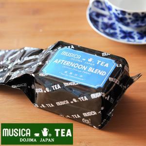 ムジカティー アフタヌーンブレンド  【MUSICA ムジカ 紅茶 / 堂島 / AFTERNOON BLEND】<250g>|kitchen