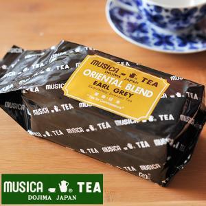 ムジカティー オリエンタルブレンド (アールグレイ)  【MUSICA ムジカ 紅茶 / 堂島 / ORIENTAL BLEND (EARL GREY)】<250g>|kitchen