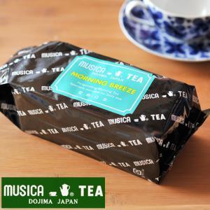 ムジカティー モーニングブリーズ  【MUSICA ムジカ 紅茶 / 堂島 / MORNING BREEZE】<350g>|kitchen