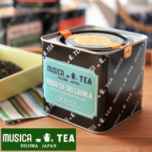 ムジカティー プライド・オブ・スリランカ  【MUSICA ムジカ 紅茶 / 堂島 / PRIDE OF SRILANKA】<226g缶>|kitchen