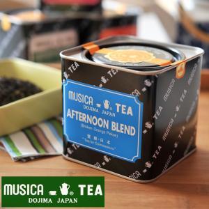 ムジカティー アフタヌーンブレンド  【MUSICA ムジカ 紅茶 / 堂島 / AFTERNOON BLEND】<226g缶>|kitchen
