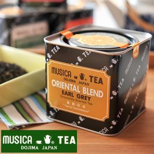 ムジカティー オリエンタルブレンド (アールグレイ)  【MUSICA ムジカ 紅茶 / 堂島 / ORIENTAL BLEND (EARL GREY)】<226g缶> kitchen