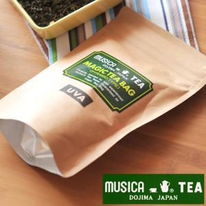 ムジカティー MAGIC TEA BAG マジックティーバッグ UVA 【ムジカ紅茶 / 堂島】<20個入り>|kitchen