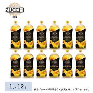 【箱入りセットでお買い得】ZUCCHI/ズッキ社 ひまわり油(オーリオ・ディ・ジラソーレ) 1L(PET) <12本セット>|kitchen