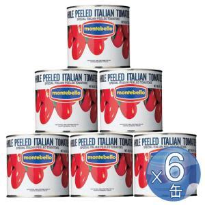 【箱入りセットでお買い得】MONTEBELLO/モンテベッロ ホールトマト 2.55kg <6缶セット>|kitchen