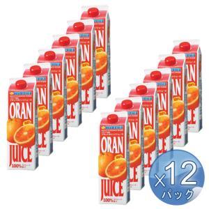 オランフリーゼル ブラッドオレンジ ジュース (タロッコ) 1kg×12パック 【冷凍便でお届け】 ORANFRIZER イタリア シチリア産 ビタミンC|kitchen