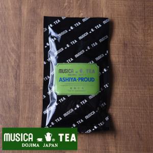 MUSICA TEA/ムジカティー 芦屋プラウド <100g> 【ムジカ紅茶 堂島 ASHIYA・PROUD 】|kitchen