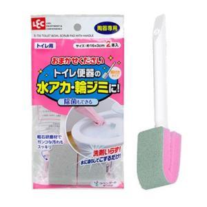 レック/LEC おまかせください トイレ用 柄付き S-733 kitchen