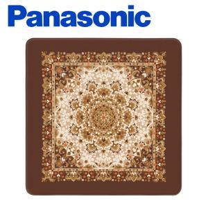 パナソニック 着せ替えカーペット セットタイプ DC-2HAB5-T <2畳相当> 【 Panasonic ホットカーペット 電気カーペット 暖房 】|kitchen