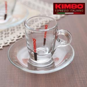 キンボ ガラス製 エスプレッソカップ&ソーサー 60mL  【 KIMBO コーヒー カップ アロマ イタリア ナポリ アドキッチン 】|kitchen