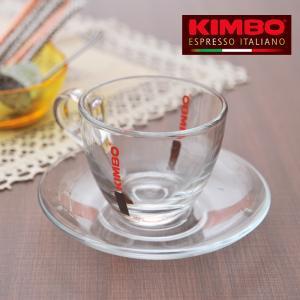 キンボ ガラス製 カプチーノカップ&ソーサー 150mL 【 KIMBO コーヒー カップ アロマ イタリア ナポリ アドキッチン 】|kitchen
