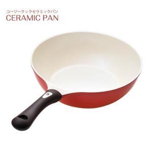 [ 送料無料 スポンジプレゼント ] コージークック セラミック フライパン24cm深型 IH対応 【ウォックパン  炒め鍋 オール熱源対応  ギフト 】|kitchen
