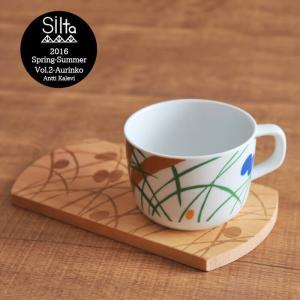 [ 送料無料 ]  SILTA シルタ アンッティ・カレヴィ 波佐見焼 カップ & ウッドプレート セット Aurinko (アウリンコ) (専用BOX入) 【 ギフト 】|kitchen