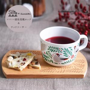 [ 送料無料 ] SILTA オリジナルマグカップ&木製トレー (ティモ・マンッタリ) pihlaja ピフラヤ (専用BOX入)|kitchen