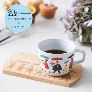 [ 送料無料 ]  SILTA オリジナルマグカップ&木製トレー (ティモ・マンッタリ) Sade サデ (専用BOX入)|kitchen
