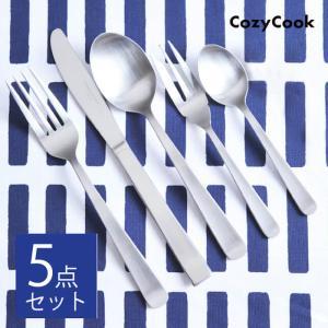 [ 2点までメール便送料無料 3点以上通常便送料無料 ] コージークック オリジナル ステンレス カトラリー おためし6本 セット|kitchen