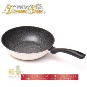 [ 送料無料 ガラス蓋 スポンジプレゼント ] コージークック ダイヤモンドストーンコーティング ウォックパン 28cm kitchen