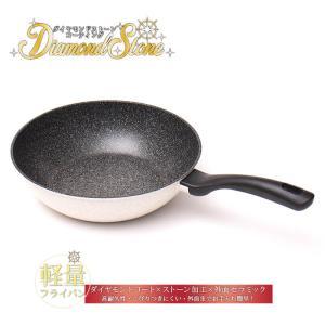 [ 送料無料 ガラス蓋 スポンジプレゼント ] コージークック ダイヤモンドストーンコーティング ウォックパン 24cm|kitchen