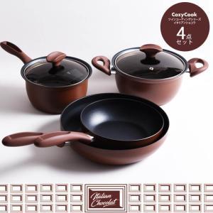 コージークック ( cozycook ) 4点セット ( 片手鍋 & ガラス蓋 ・ 両手鍋 & ガラス蓋 ・ フライパン 20cm & 26cm ) ツインコーティングシリーズ|kitchen