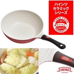 ハインツ セラミック ウォックパン 24cm 深型 Heinz HEINZ ガス火対応 IH対応 セラミックコート [ 送料無料 ] kitchen