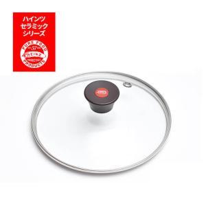 ハインツ セラミック フライパン用 ガラス蓋 26cm kitchen