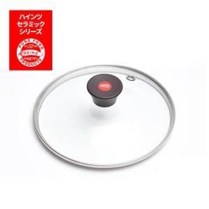 ハインツ セラミック フライパン・ウォックパン共通 ガラス蓋 28cm|kitchen