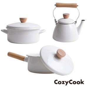 送料無料  コージークック ホーロー製 片手鍋 両手鍋 ケトル 3点セット|kitchen