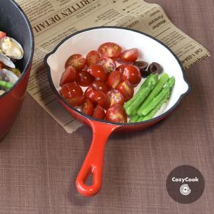 [ スポンジプレゼント ] コージークック 鋳物ホーローウエアシリーズ  ミニスキレット 15cm <レッド>|kitchen