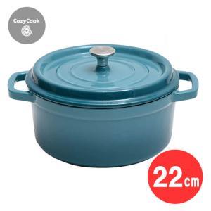 コージークック 鋳物ホーロー鍋 ラウンドココット ピーコックグリーン [ 送料無料・レシピブック・スポンジ付 ]|kitchen