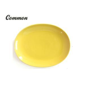 西海陶器 コモン( common ) オーバルプレート 27cm<イエロー>【 波佐見焼 オーバルプレート さいかいとうき 日本製 黄色】 kitchen