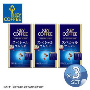 【まとめ買いで送料無料】キーコーヒー VPスペシャルブレンド 200g <粉> 【3個セット】 【 KEY COFFEE 真空パック 】|kitchen