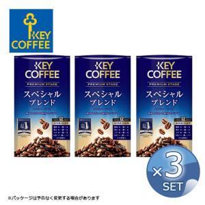 【まとめ買いで送料無料】キーコーヒー LPスペシャルブレンド 200g <豆> 【3個セット】  【...