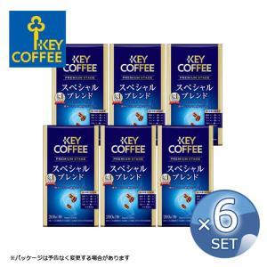 【まとめ買いで送料無料】キーコーヒー VP プレミアムステージ スペシャルブレンド 200g <粉>...