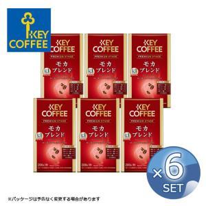 【まとめ買いで送料無料】キーコーヒー VP プレミアムステージ モカブレンド 200g <粉> 【6個セット】 【 KEY COFFEE 真空パック 】|kitchen