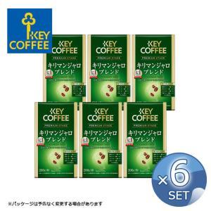 【まとめ買いで送料無料】キーコーヒー VPキリマンジェロブレンド 200g <粉> 【6個セット】 【 KEY COFFEE 真空パック 】|kitchen