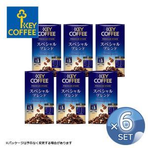 【まとめ買いで送料無料】キーコーヒー LPスペシャルブレンド 200g <豆> 【6個セット】 【 KEY COFFEE  ライブパック 】|kitchen