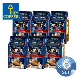 【まとめ買いで送料無料】キーコーヒー ドリップオン スペシャルブレンド ( 10杯分 ) 【6個セット】 【 KEY COFFEE 】|kitchen