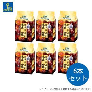 【まとめ買いで送料無料】キーコーヒー 香味まろやか 水出し珈琲 ( 4パック入り ) 【6個セット】 【 KEY COFFEE 】|kitchen