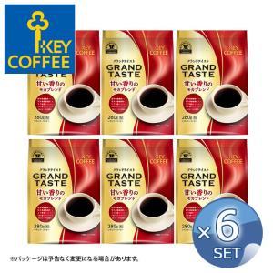 【送料無料】 キーコーヒー FPグランドティスト 甘い香りのモカブレンド 330g <粉>【6個セット】 【 KEY COFFEE  フレキシブルパック 大容量 】|kitchen