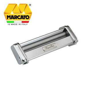 MARCATO社 アトラス パスタマシンATL-150専用カッター(APS39X)<1.0mm>|kitchen
