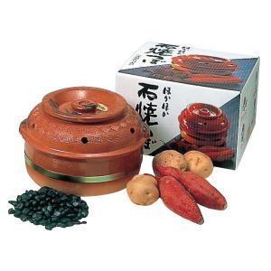 陶器製 石焼きいもつぼ 大【土鍋】(C-15)|kitchen