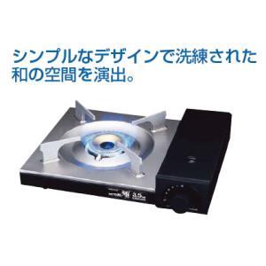イワタニ カセットフー 雅(CB-WA-35)|kitchen