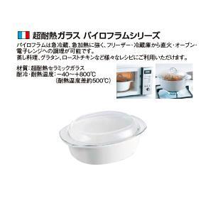 パイロフラム オーバル・ココット 3.5リットル(P50A000/5043)|kitchen